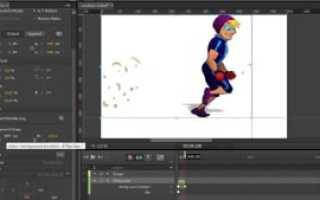Flash программа для создания анимации скачать бесплатно