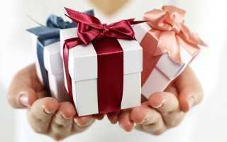 Бесплатные подарки для друзей в одноклассники бесплатно