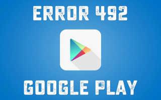 Ошибка 492 на телефоне