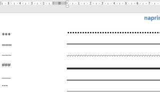 Как сделать прямую линию в word