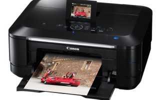 Видео как распечатать картинку на принтере