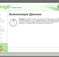 Скачать reimage repair бесплатно на русском языке