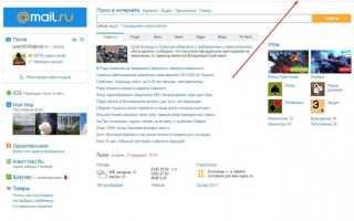 Как узнать свой адрес в гугле