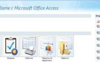 Какой допустимый тип данных в access