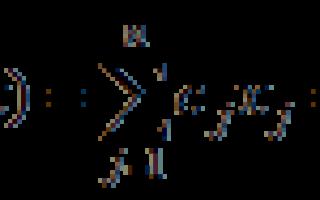 Стандартная форма задачи линейного программирования