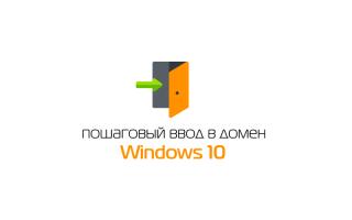 Linux yum install