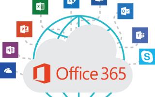 Лицензия на офис 365 ключи