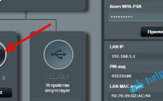 Обмен данными через wifi