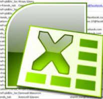 Excel убрать дубли строк