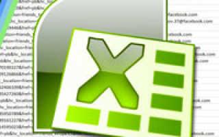 Excel удалить дубликаты строк
