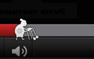 Заедает видео на ютубе
