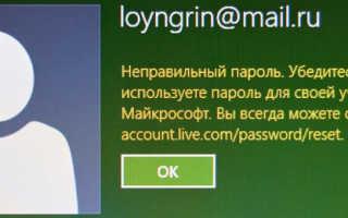 Https account live com resetpassword