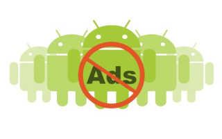 Блокировка рекламы на андроид яндекс браузер