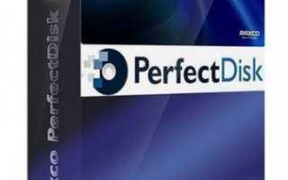 Оптимизация дисков скачать