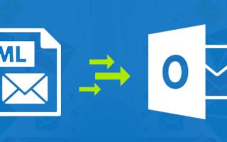 Программа для открытия eml файлов скачать бесплатно