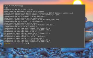 Nginx linux настройка