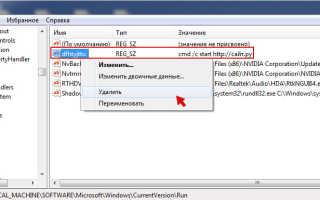 Как убрать smartinf из браузера