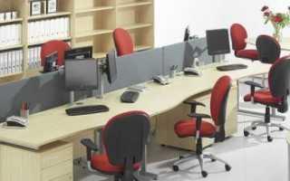 Схема рабочих мест в офисе