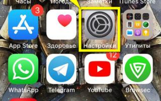 Как установить переадресацию на андроиде