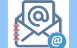 Адрес электронной почты или идентификатор