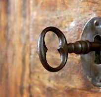 Узнать ключ майкрософт офис